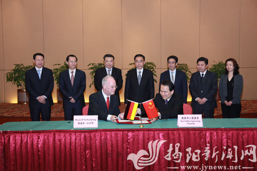Zhongde metal eco-city signed a strategic cooperation framework agreement