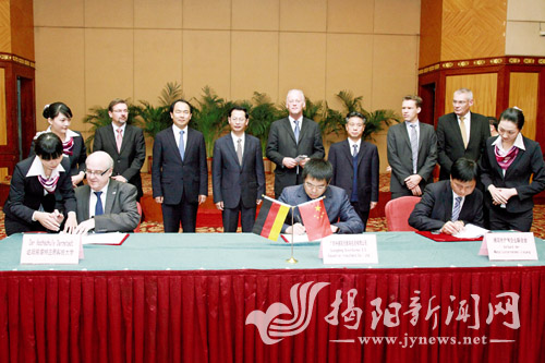 Chen Lyuping Meets with Rudolf Scharping before Signing Ceremony for Projects of Sino-German Metal Eco-City