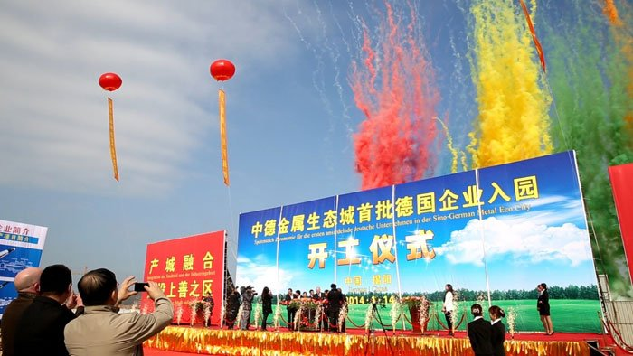 The first three German enterprises start construction in Sino-German Metal Eco-City