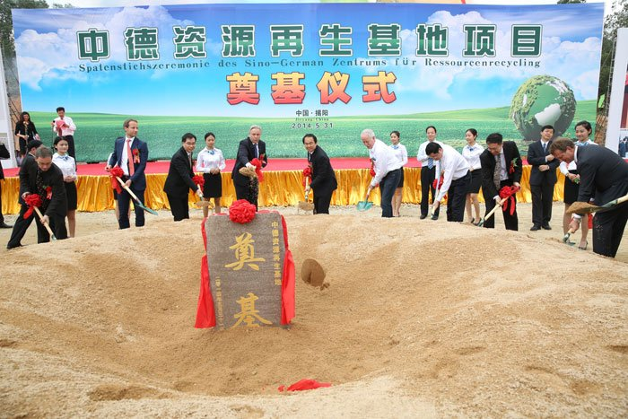 Construction for Sino-German Resources Regeneration Base kicks off